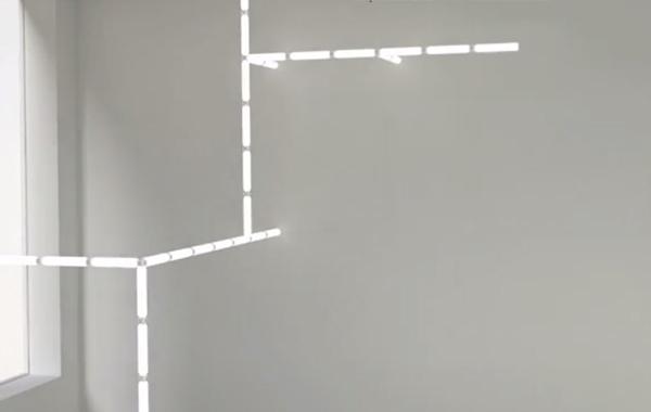 Bit Light System
